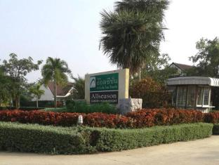 All Season Garden Home Resort