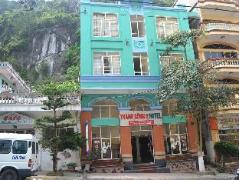 Thanh Cong 2 Hotel   Cheap Hotels in Vietnam