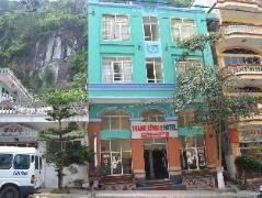 Thanh Cong 2 Hotel | Cat Ba Island Budget Hotels