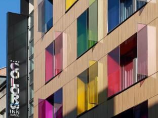 /hotel-colors-inn-sarajevo/hotel/sarajevo-ba.html?asq=jGXBHFvRg5Z51Emf%2fbXG4w%3d%3d