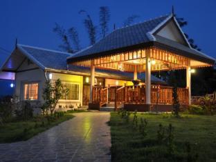 /th-th/huean-wadd-khian-resort/hotel/nan-th.html?asq=jGXBHFvRg5Z51Emf%2fbXG4w%3d%3d