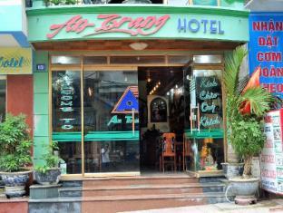 /vi-vn/an-trang-hotel/hotel/cat-ba-island-vn.html?asq=jGXBHFvRg5Z51Emf%2fbXG4w%3d%3d