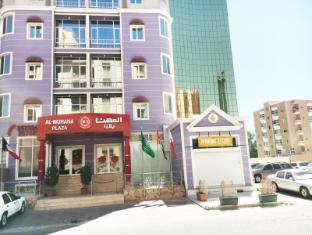 /al-muhanna-plaza-hotel/hotel/kuwait-kw.html?asq=jGXBHFvRg5Z51Emf%2fbXG4w%3d%3d
