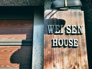 Wei Sen Guest House