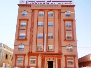 /liyali-rent-apartment-wadi/hotel/salalah-om.html?asq=GzqUV4wLlkPaKVYTY1gfioBsBV8HF1ua40ZAYPUqHSahVDg1xN4Pdq5am4v%2fkwxg