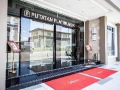 Putatan Platinum Hotel | Malaysia Hotel Discount Rates