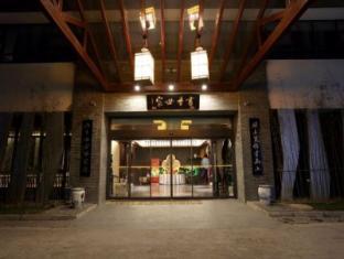 /scholars-hotel-huxi/hotel/suzhou-cn.html?asq=jGXBHFvRg5Z51Emf%2fbXG4w%3d%3d