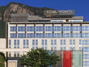 /ja-jp/four-points-by-sheraton-bolzano/hotel/bolzano-it.html?asq=jGXBHFvRg5Z51Emf%2fbXG4w%3d%3d