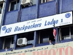 KB Backpacker Lodge | Malaysia Hotel Discount Rates