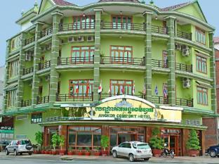/fi-fi/angkor-comfort-hotel/hotel/battambang-kh.html?asq=vrkGgIUsL%2bbahMd1T3QaFc8vtOD6pz9C2Mlrix6aGww%3d