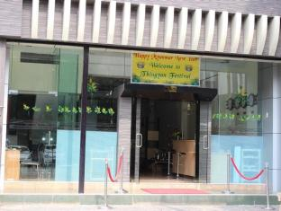 /it-it/good-time-hotel/hotel/yangon-mm.html?asq=jGXBHFvRg5Z51Emf%2fbXG4w%3d%3d
