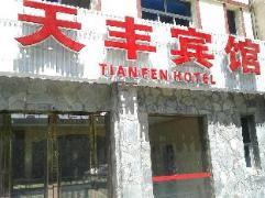 Jiuzhaigou Tianfeng Hotel | Hotel in Jiuzhaigou