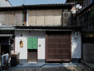 Kiyomizu Birodo-an Residence