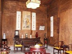 Huangshan Xidi Mingju Inn   Hotel in Huangshan