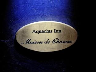 Aquarius Inn