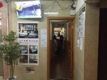 Mirador Hostel: reception
