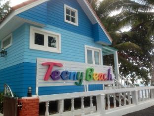 /nb-no/teeny-beach-bungalow/hotel/nakhon-si-thammarat-th.html?asq=jGXBHFvRg5Z51Emf%2fbXG4w%3d%3d