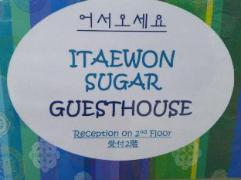 Itaewon Sugar Guesthouse South Korea
