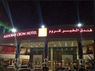 Crom Al Khobar Hotel