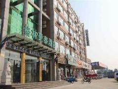 GreenTree Inn Hefei South Tongcheng  Road Business Hotel | Hotel in Hefei