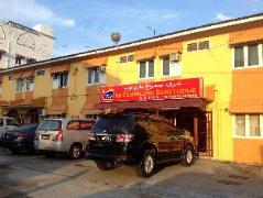 Sri Cemerlang Baru Lounge Hotel | Malaysia Hotel Discount Rates