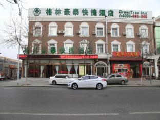 Greentree Inn Beijing Yanqing Gaota Road Express Hotel