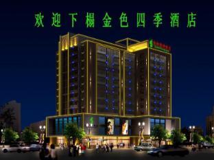 Xiamen Golden Four Seasons Hotel
