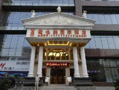 Vienna International Hotel Shenyang Railway Station Branch | Hotel in Shenyang