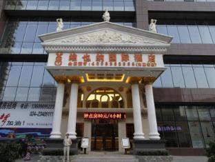 /vienna-international-hotel-shenyang-railway-station-branch/hotel/shenyang-cn.html?asq=jGXBHFvRg5Z51Emf%2fbXG4w%3d%3d