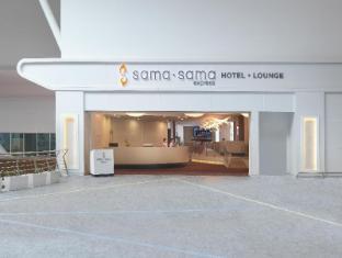 Sama-Sama Express Klia2 Transit Hotel