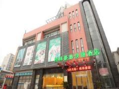 Greentree Inn Suzhou Wujiang Zhenze Town Zhennan Road Express Hotel | Hotel in Suzhou