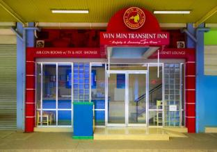 /winmin-transient-inn/hotel/cagayan-de-oro-ph.html?asq=jGXBHFvRg5Z51Emf%2fbXG4w%3d%3d