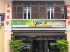 Cheap Hotels in Penang Malaysia | Banana New Guesthouse