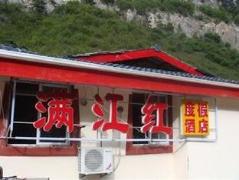 Jiuzhaigou Manjianghong Resort | Hotel in Jiuzhaigou