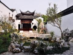 Blossom Hill Suzhou Hotel | Hotel in Suzhou