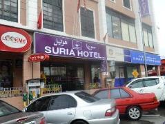Suria Hotel | Malaysia Hotel Discount Rates