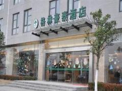 Greentree Inn Wuxi Taihu Lake Business Hotel   Hotel in Wuxi