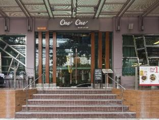 One One Bangkok Hotel