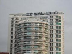 Malaysia Hotels | Ideal Ceo Duplex Soho Family Suite