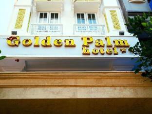 Golden Palm Hotel