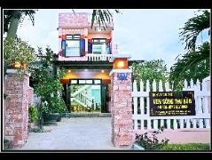 Thu Bon Riverside Homestay  | Hoi An Budget Hotels
