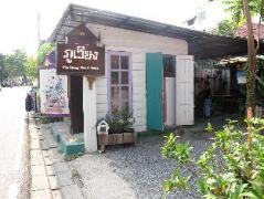 Phu Wiang Guesthouse Thailand