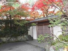 Denshin-An Guest House Japan