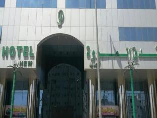 /ms-my/marwat-al-aseel-hotel/hotel/mecca-sa.html?asq=jGXBHFvRg5Z51Emf%2fbXG4w%3d%3d