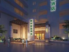 Greentree Alliance Shenzhen Mei Lin Hotel | Hotel in Shenzhen