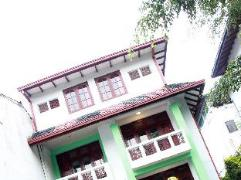 Ancient House Kandy Sri Lanka