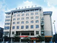 Xian Hanguang Joy Hotel | Hotel in Xian