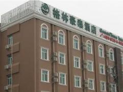 Greentree Inn Liuan Shucheng Hean Road Business Hotel   China Budget Hotels