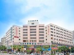 Greentree Inn Zhuhai Hongqi Guangan Road Business Hotel   Hotel in Zhuhai