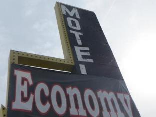 Economy Motel
